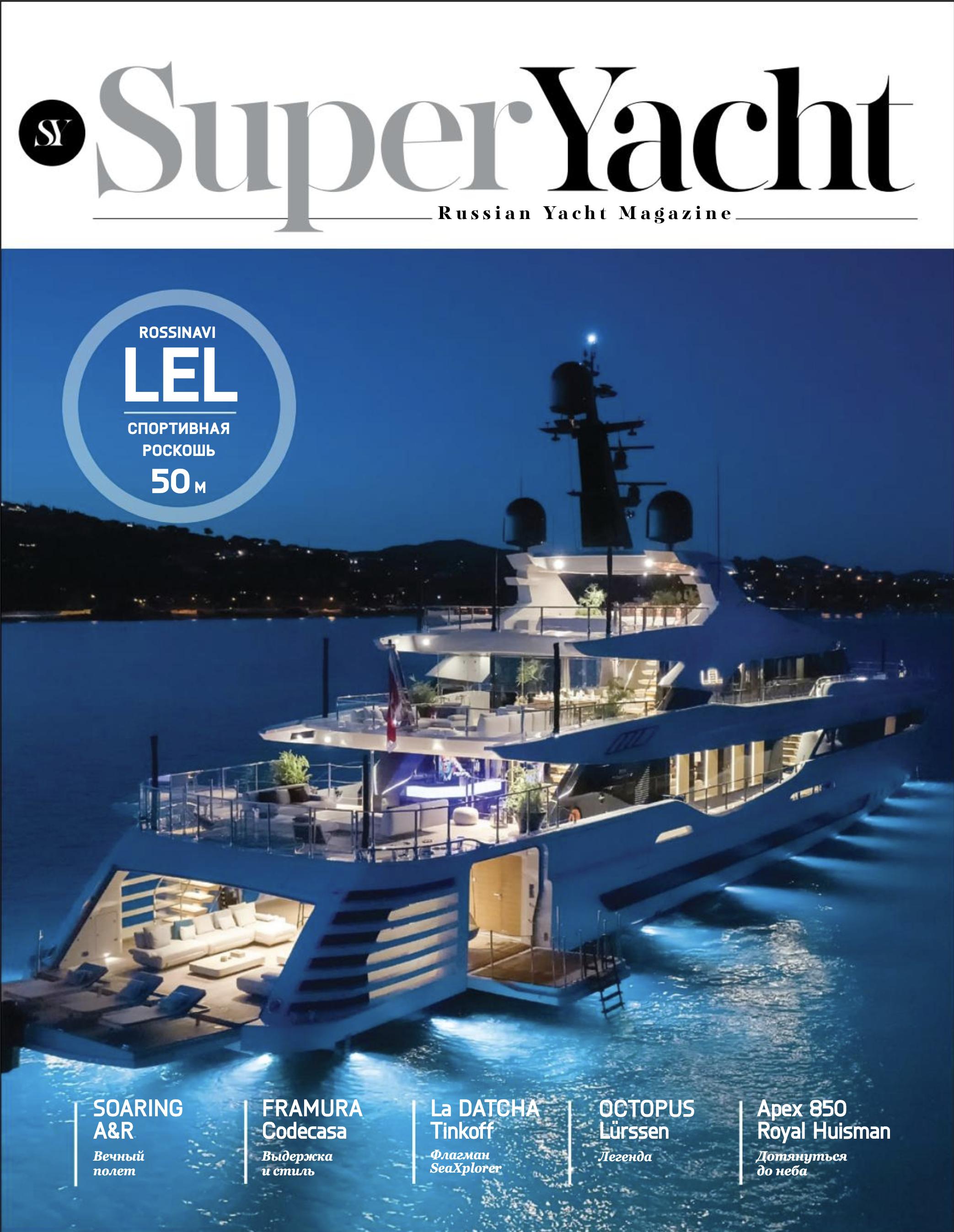 Super Yacht Russia