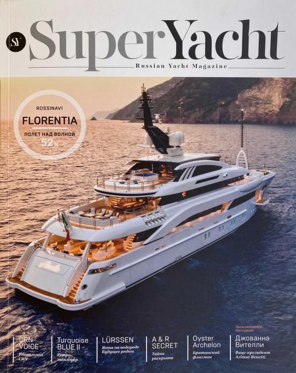 Superyacht Russia